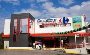 Carrefour Italia è il primo retailer ad aver puntato sulla blokchain