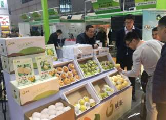 La terza edizione di Mac Fruit Attraction China si svolgerà dal 19 al 21 settembre al Cosmopolitan Exposition di Qingdao , in Cina