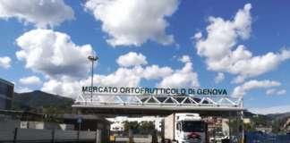 Mercato Ortofrutticolo di Genova, entrata