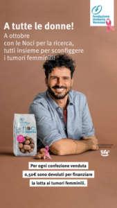 Marco Bianchi, testimonial del progetto le noci per la ricerca