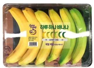 La confezione di banane con diversi gradi di maturazione venduta da E-Mart (foto da Independent.co.uk)